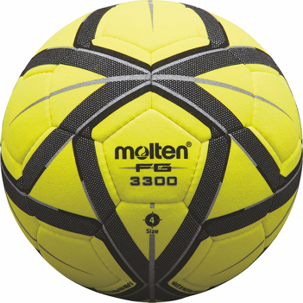 Hallenfußball INDOOR EXTRA, Größe 4, gelb/schwarz/silber