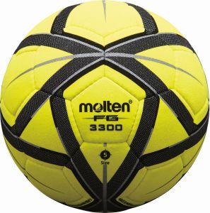 Hallenfußball Molten FG3300