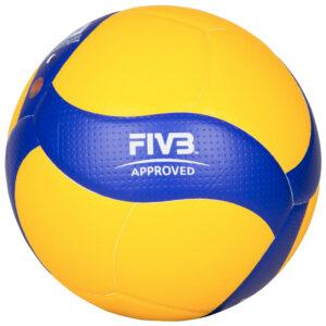 Mikasa Volleyball V200W-DVV